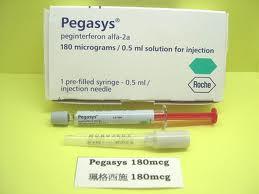 pegasys.jpg